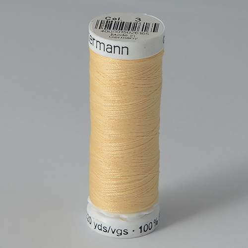 Нитки Gutermann SewAll №50 200м цвет 003